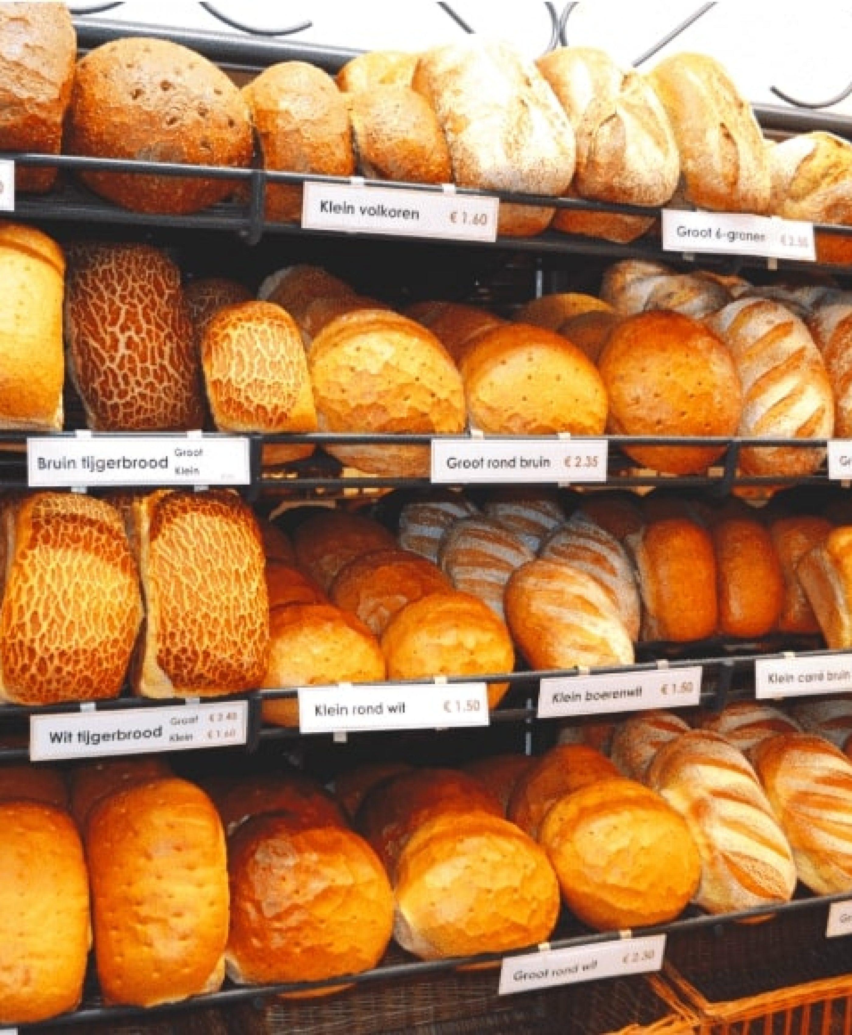 Vers brood-min
